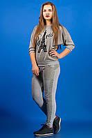Спортивный костюм Одри (серый)