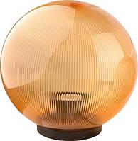 Светильник Шар d-250 садово-парковый призматик золото, фото 1