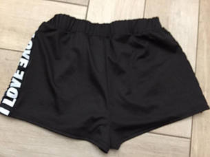 Модные шорты 3531