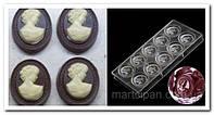 Камея поликарбонатная форма для шоколадных конфет, фото 1