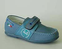 Туфли мокасины для мальчиков с кожаной ортопедической стелькой р.26,27,28,29,30,31 голубые