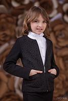 Шкільний піджак для дівчинки: 9541-1