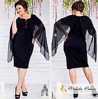 Платье приталенный силуэт  со вшитым шифоновым шарфом