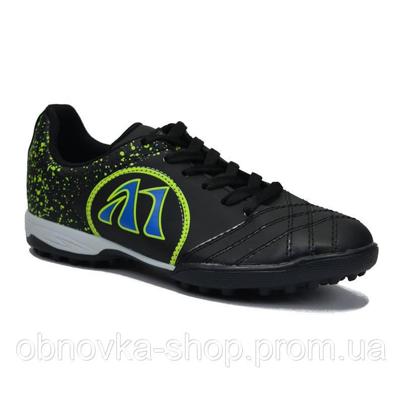 Детские сороконожки для футбола - Интернет-магазин одежды и обуви в Харькове 2f405c1fcb1