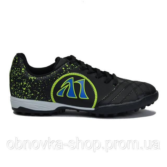 Детские сороконожки для футбола, цена 499 грн., купить в Харькове ... 9881241de9f