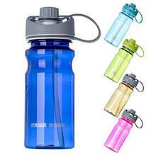 Спортивная бутылка для воды с боковой поилкой пластиковая розовая  550 мл.