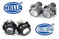 Биксеноновые линзы Hella - весь модельный ряд цена от 80$ за комплект