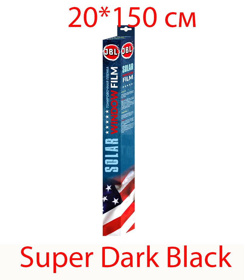 Пленка тонировочная JBL 20*150 см Super Dark Black