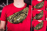 Сумка мужская Nike бананка Reebok мужская найк Ткань прочная логотип-вышивка Размер 34*14