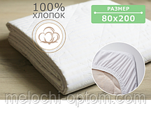 Наматрасники стеганые CLASSIC (800х2000мм) РЕЗИНКА ПО ПЕРИМЕТРУ