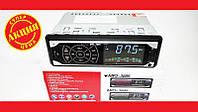 Современная автомагнитола Pioneer 3885 ISO - MP3 Player. Сенсорная панель. Большой и яркий экран. Код: КДН1890