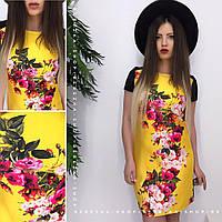 Женское желтое платье трапеция