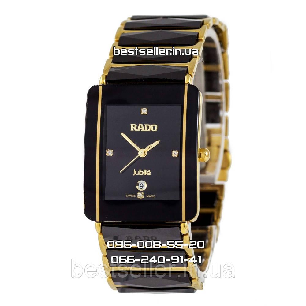 d4a1e37a Часы Rado Integral (Кварц) керамика Hi-TECH. Replica: ААА., цена 1 ...