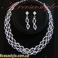Роскошный вечерний набор украшений Синие камни, Серебро, фото 1