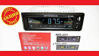 Сенсорная магнитола. Автомагнитола Pioneer 3899 ISO. Хорошее качество. Портативная автомагнитола. Код: КДН1893