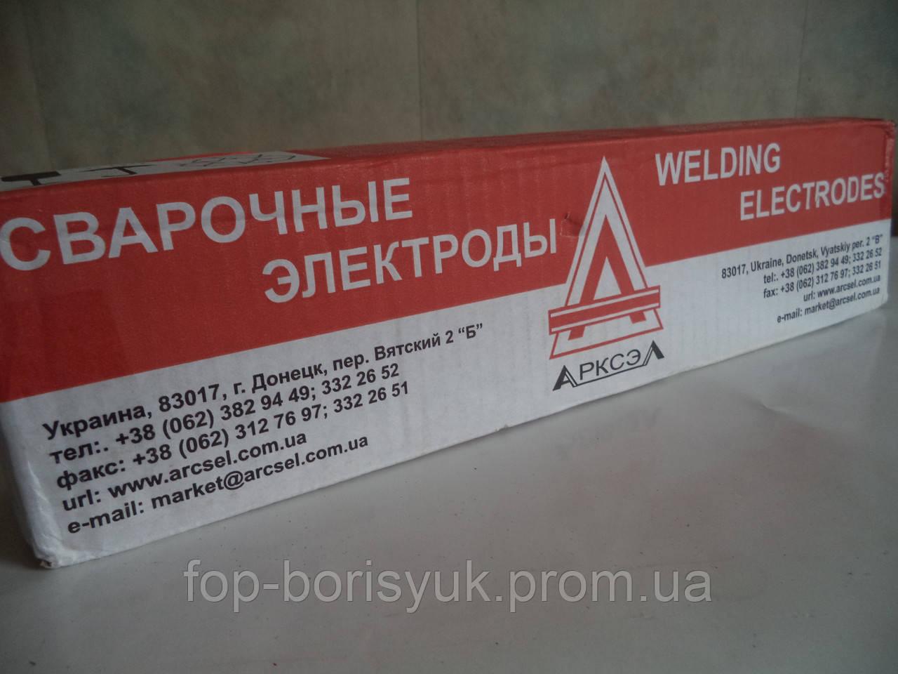Электроды по нержавейке ОЗЛ-8
