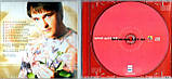 Музичний сд диск ЮРІЙ ШАТУНІВ Якщо хочеш не бійся (2004) (audio cd), фото 2