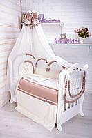 Детская постель в кроватку набор Rainbow Шоколад 8 елементів