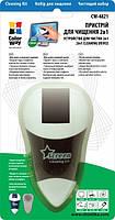 Набор чистящий ColorWay 2в1, для TFT/LCD: корпус с чистящей жидкостью 12 мл и нано-салфеткой, Bulk (