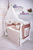Детская постель в кроватку набор Медведик на Луні Шоколадний 9 елементів