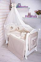 Детская постель в кроватку набор Медведик на Луні Молочний 9 елементів
