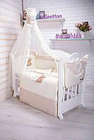 Детская постель в кроватку набор Карапуз Молочний 8 елементів