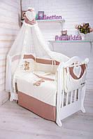 Детская постель в кроватку набор Карапуз  Шоколадний 8 елементів