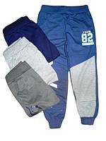 Спортивные штаны для мальчика, размеры 134,140.140.146.  Active Sports, арт. SJ-1040