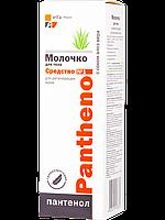 Elfa Panthenol 200мл Молочко для тіла (4823015918872)