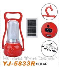 Фонарь на солнечной батареи YJ 5833!Опт, фото 2