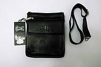 Сумка для документов   барсетка, кошелек  ( С.М.Ж.), фото 1