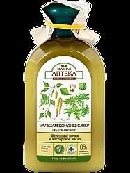 Бальзам-кондиціонер Зелена Аптека 300мл Березові бруньки і касторова олія (4823015934605)