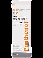 Elfa Panthenol 75мл Гель для зовнішнього застосування (4823015918834)