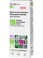 Elfa Pharm Бльзам-маска 200мл Реп'яхова (5901845500197)