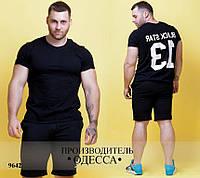 """Мужская футболка """" Black Star """" 1090 черный R-9642"""