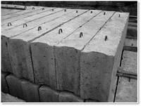 Фундаментные блоки ФБС- 24-3-6