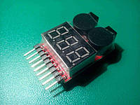 Контроллер разряда LiPo 1-8S с сигнализацией низкого заряда, фото 1