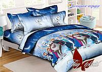 Детская постель в кровать, Холодное сердце