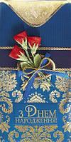 Упаковка поздравительных открыток ручной работы - С Днем Рождения Женские №Р949 - 5шт
