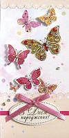 Упаковка поздравительных открыток ручной работы - З Днем Народження Жіночі №Р1060 - 5шт