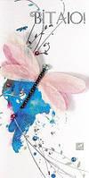 Упаковка поздравительных открыток ручной работы - Поздравляю Женские №Р952 - 5шт
