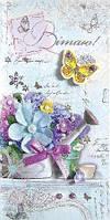Упаковка поздравительных открыток ручной работы - Вітаю Жіночі №Р1112 - 5шт