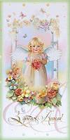 Упаковка поздравительных открыток ручной работы - С Днем Ангела/З Днем Ангела №Р863 - 5шт