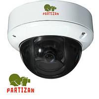 Камера наружная купольная Partizan CDM-860VP v1.0, 800 ТВЛ