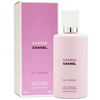 Chanel Chance Eau Tendre BODY LOTION 200ml (ORIGINAL)