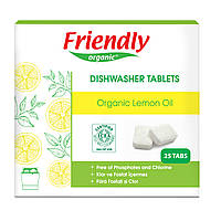 ЭКО моющие таблетки для посудомоечной машины 25 штук Friendly organic