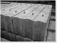 Фундаментные блоки всех размеров с доставкой