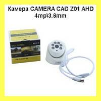 Камера CAMERA CAD Z01 AHD 4mp\3.6mm!Опт