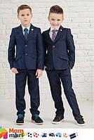 Классический школьный костюм для мальчика Lilus 217/2, цвет синий с красной отстрочкой р.30 - 128