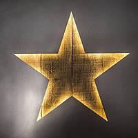 Декоративный светильник [ Star ]